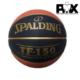 Pelota Spalding TF150 negra